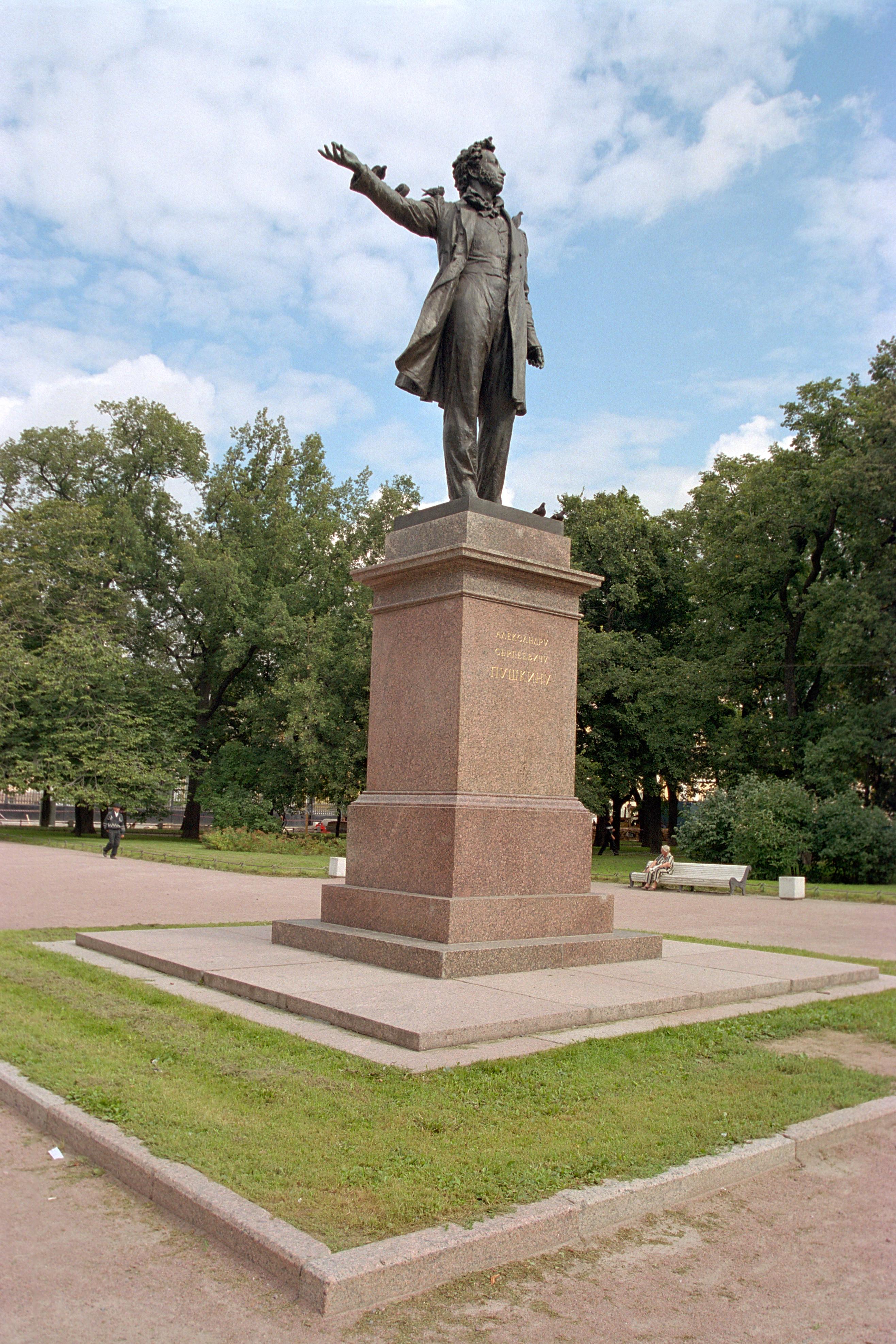Экскурсия пушкин в петербурге в
